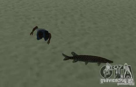 Новая рыба для GTA San Andreas третий скриншот