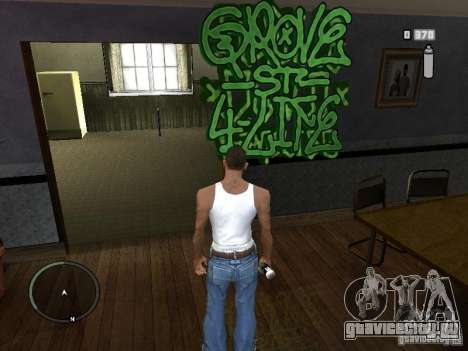 My Gang Tags для GTA San Andreas третий скриншот