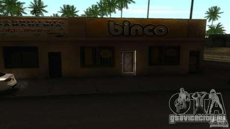 Включить или выключить маркеры для GTA San Andreas четвёртый скриншот