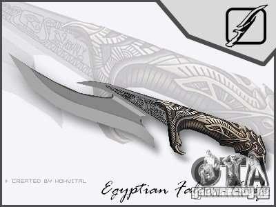 EGYPTIAN FALCON KNIFE V1.0 для GTA San Andreas