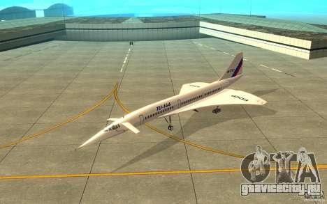 ТУ-144 для GTA San Andreas