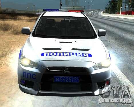 Mitsubishi Lancer Evolution X ППС Полиция для GTA San Andreas вид сзади