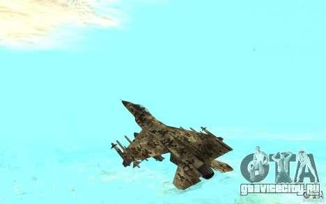 F16C Fighting Falcon для GTA San Andreas вид слева