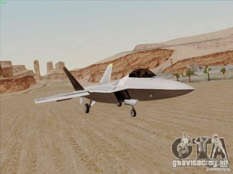 FA22 Raptor для GTA San Andreas