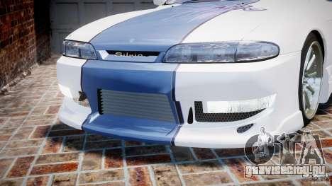 Nissan Silvia S14 [EPM] для GTA 4 вид снизу