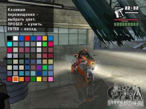 Carcols.dat By Russiamax для GTA San Andreas девятый скриншот