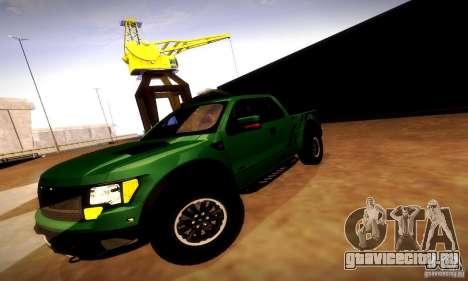 Ford F-150 SVT Raptor V1.0 для GTA San Andreas вид сверху