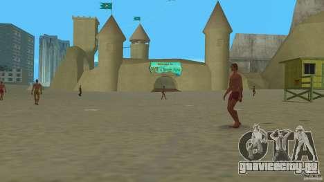 Vice City Beach-Park для GTA Vice City