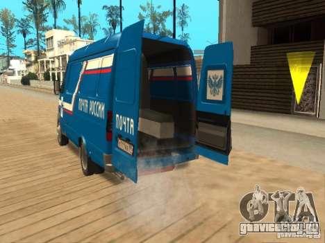 ГАЗель 2705 Почта России для GTA San Andreas вид сзади