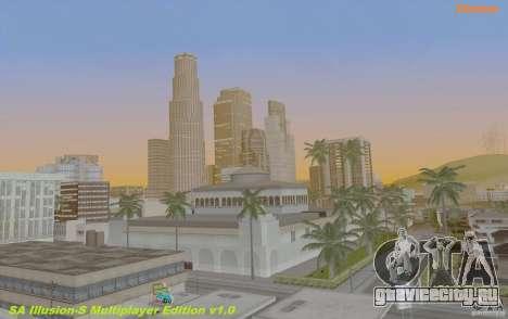 SA Illusion-S SA:MP Edition V2.0 для GTA San Andreas