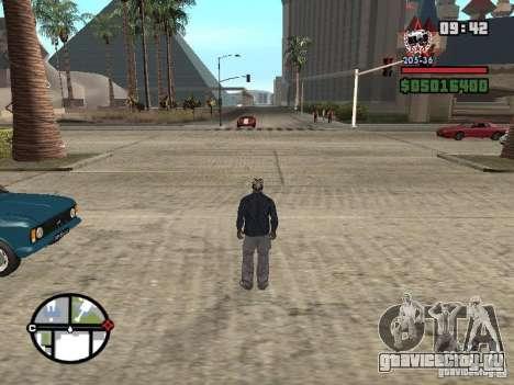 Todas Ruas v3.0 (Las Venturas) для GTA San Andreas третий скриншот