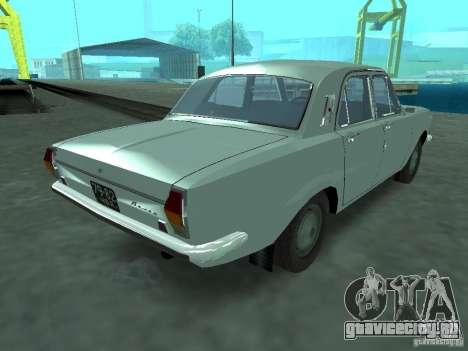 ГАЗ 24Р для GTA San Andreas вид справа