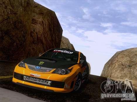 Downhill Drift для GTA San Andreas девятый скриншот