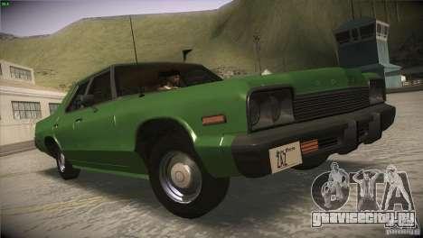Dodge Monaco для GTA San Andreas вид сзади слева