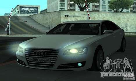 Audi A8 для GTA San Andreas вид сбоку