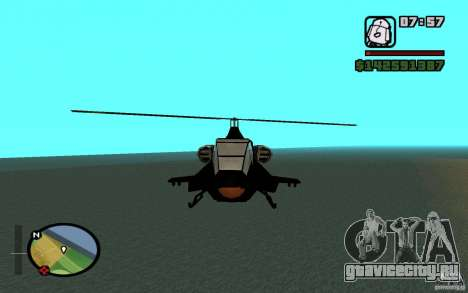 Urban Strike helicopter для GTA San Andreas вид слева
