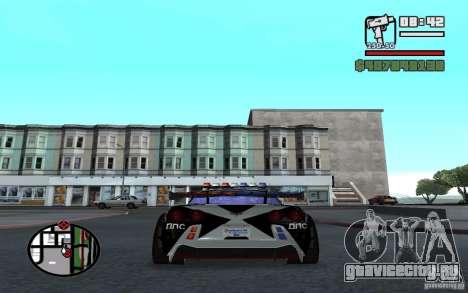 Cross Corvette C6R Русский для GTA San Andreas вид сзади слева