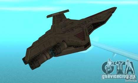 Republic Attack Cruiser Venator class v3 для GTA San Andreas вид справа