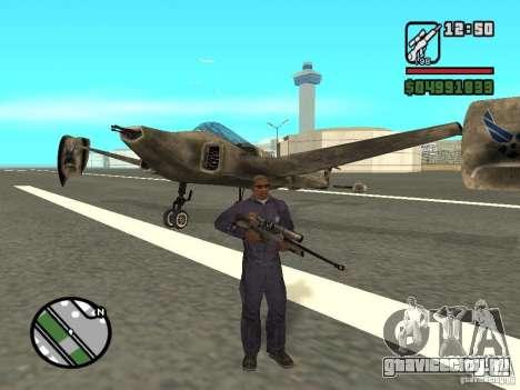 Future Army Jet для GTA San Andreas вид слева