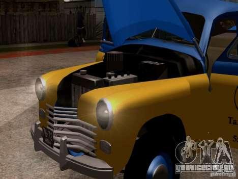 ГАЗ М20 Победа Такси для GTA San Andreas вид сзади