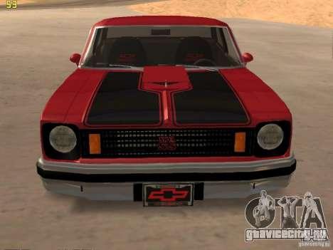 Chevrolet Nova Chucky для GTA San Andreas вид справа