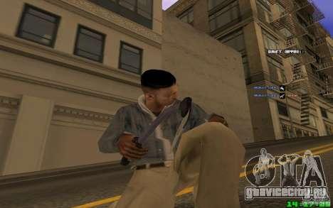 Ледокол (Синий) для GTA San Andreas четвёртый скриншот