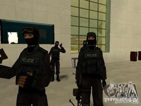 Подмога Спецназ для GTA San Andreas четвёртый скриншот