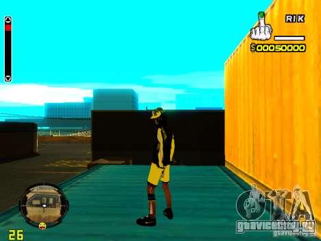 Skin бомжа v3 для GTA San Andreas третий скриншот