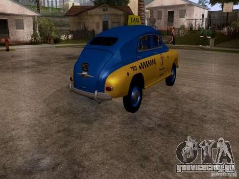 ГАЗ М20 Победа Такси для GTA San Andreas вид сзади слева