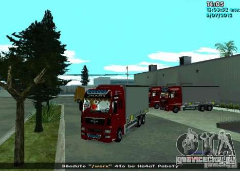 MAN TGL для GTA San Andreas