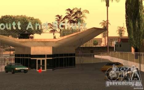 Car Buy для GTA San Andreas четвёртый скриншот