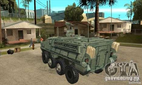 Stryker для GTA San Andreas вид сзади слева