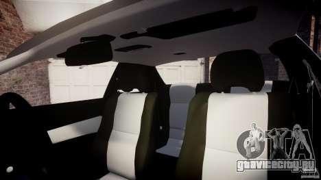 Nissan Silvia S14 [EPM] для GTA 4 вид сбоку