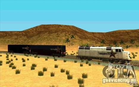 Отцепка вагонов для GTA San Andreas второй скриншот