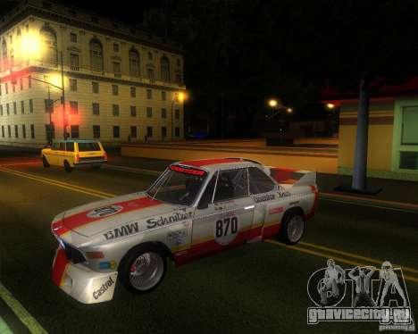 BMW CSL E9 для GTA San Andreas
