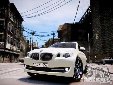 BMW 525i Touring для GTA 4