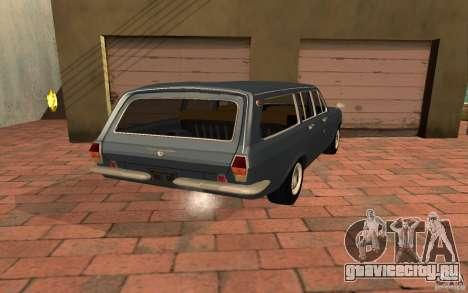ГАЗ 2402 для GTA San Andreas вид слева