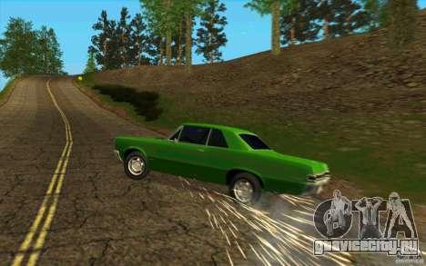 Прокол шин для GTA San Andreas