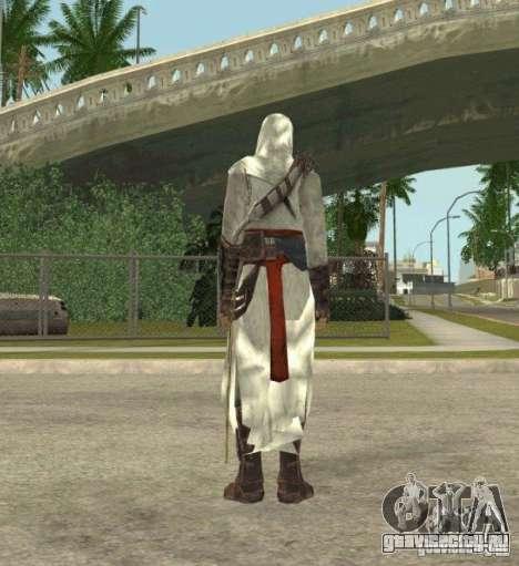 Assassins skins для GTA San Andreas седьмой скриншот