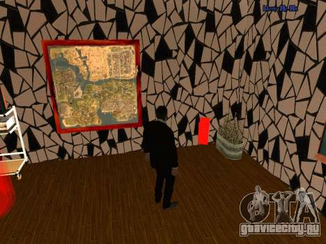 HD Autoschool  v1.0 для GTA San Andreas второй скриншот