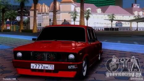 ВАЗ 2107 Тюнинг для GTA San Andreas