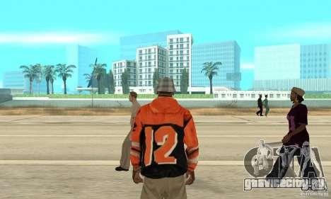 Балахон 2 для GTA San Andreas третий скриншот
