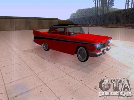 Plymouth Belvedere Sport Sedan 1957 для GTA San Andreas вид сзади слева