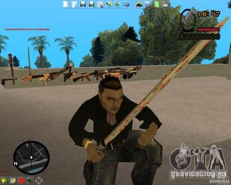 Smalls Chrome Gold Guns Pack для GTA San Andreas шестой скриншот