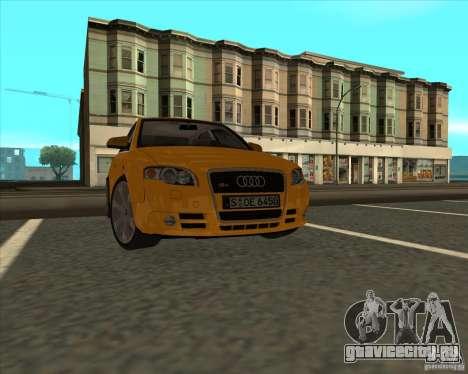 AUDI S4 Sport для GTA San Andreas вид справа