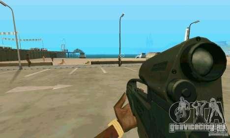 XM8 для GTA San Andreas третий скриншот