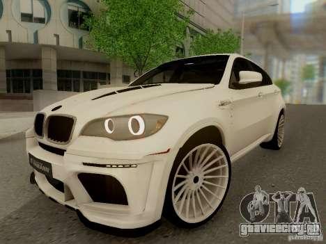 BMW X6 Hamann для GTA San Andreas вид сзади слева