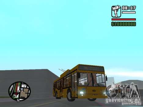 Сварз 6235 для GTA San Andreas