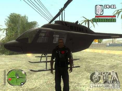 Футболка I Love My IV для GTA San Andreas третий скриншот