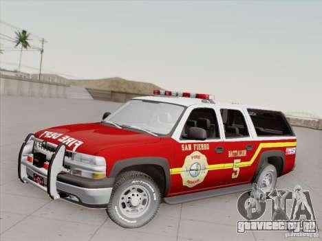 Chevrolet Suburban SFFD для GTA San Andreas вид снизу